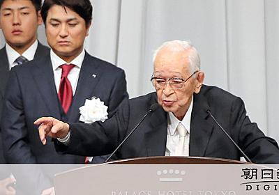 渡辺主筆は「退院の準備」 巨人オーナー、容体デマ否定:朝日新聞デジタル