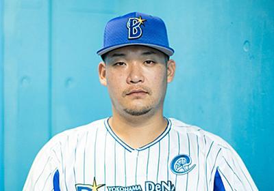 「金属バットを使うのは日本くらい」筒香嘉智が高校野球に提言し続ける理由 | 文春オンライン