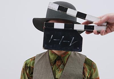 バンドAとUFOの関連とは?入江陽が出演する副島正紀の長編デビュー作予告公開 - 映画ナタリー