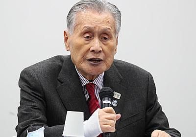 森会長「NHKは動かないと」/発言全文1 - 東京オリンピック2020 : 日刊スポーツ