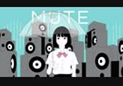 40mP feat. 初音ミク「MUTE」