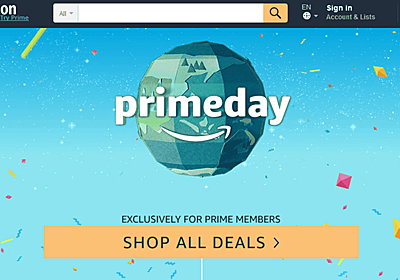 Amazonプライムデーの全世界売上記録更新、最も売れたものは? - GIGAZINE