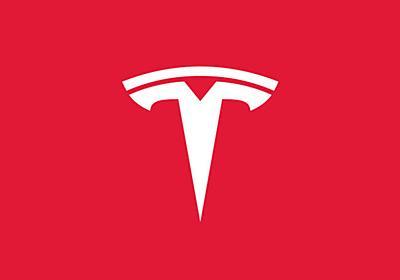 知ってました? Teslaのロゴ・デザインの秘密   ギズモード・ジャパン