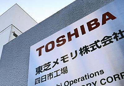 3メガ銀、東芝メモリに融資1兆円 年度内上場へ一歩  :日本経済新聞