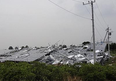 台風で太陽光パネルが飛散した場合、施工者の責任が問われますか? | 日経 xTECH(クロステック)