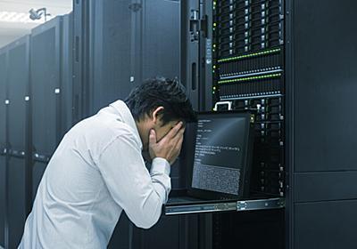 ダラス警察、移行プロジェクトの最中に22Tbのデータを消失 | Data Center Café