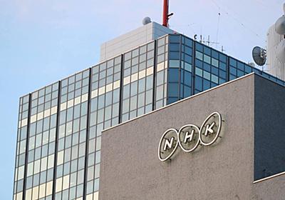 石田総務相「NHKスクランブル化は放送制度を崩しかねない」 - 産経ニュース