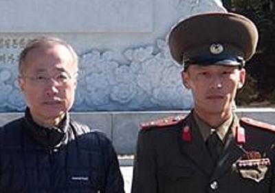 有田芳生と朝鮮人民軍兵士の写真!北朝鮮訪問時に撮影、同行者は謎の自殺→葬儀の日に写真が公開される | KSL-Live!