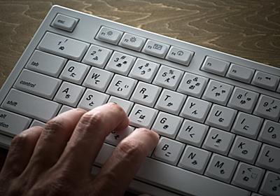 感染詐欺の最新手口 怪しいボタン押す前、ここを確認|NIKKEI STYLE