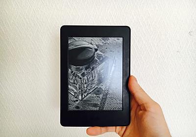 電子書籍リーダー「Kindle」は、あなたの習慣を変えてしまうデバイスだ。 | ブログ男子、はじめました。