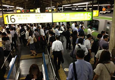 帰宅ラッシュ時の新宿駅で快適なキャリアは? | RBB TODAY