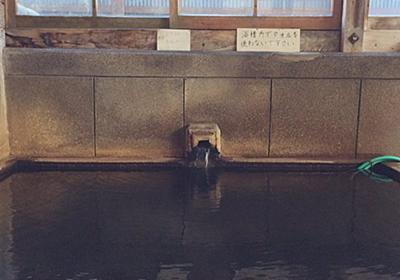 番台に猫しかいない…熊本の共同浴場「新温泉」が昭和の雰囲気たっぷりのシブさで行ってみたくなる - トゥギャッチ