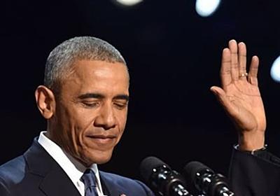 「表に出よう。飛び込め。続けるんだ」これがオバマ大統領退任スピーチ全文だ   ハフポスト