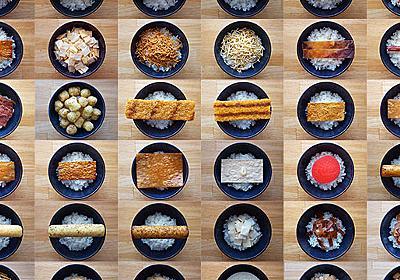 ご飯のおかずになる駄菓子をひたすら探す :: デイリーポータルZ