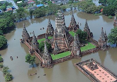 【激ヤバ】タイで発生した大洪水の強烈すぎる秘蔵写真を公開するぞ! – Quooll(格安フィリピン留学・マニラ留学)