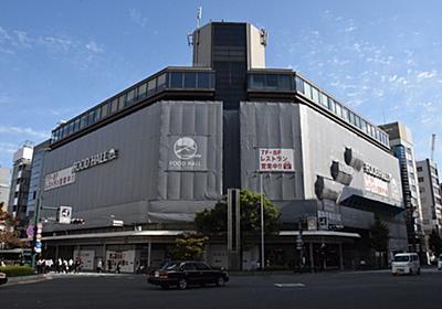 京都マルイ跡に「エディオン」核店舗の商業施設 来春リニューアル開業へ|経済|地域のニュース|京都新聞