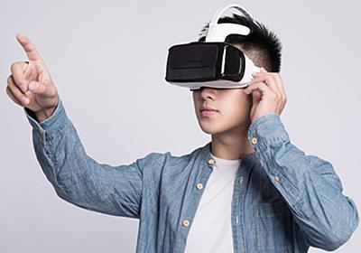 VR開発に必要な機材・ソフト・費用・プログラミング言語のまとめ