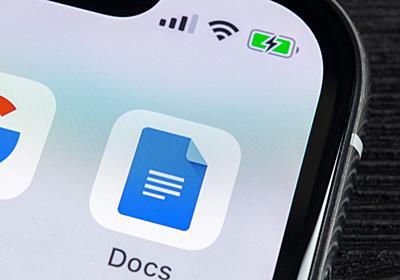 Googleドキュメントやスプレッドシートの新規ファイルをショートカットで開く方法 | ライフハッカー[日本版]