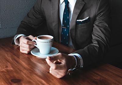 「いい人」が必ずしも「良い上司」ではない理由。 | Books&Apps