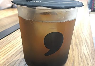 吉祥寺はタピオカ専門店の宝庫<comma tea> - やぎがゆく(旅行×グルメ)