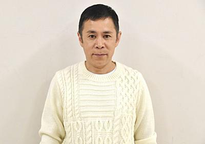 【めちゃイケ・リレーインタビューVol.1】岡村隆史が振り返る21年の歴史とこれからの自分   ORICON NEWS