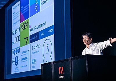 Adobe MAX Japan 2018 対話のためのデザインツール –Adobe XDとアートディレクション– - Adobe MAX Japan 2018 ビデオアーカイブ
