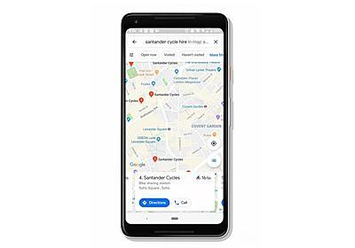 Googleマップの進化が止まらない! 今度は、シェアサイクルの場所と台数を表示してくれるように | ギズモード・ジャパン