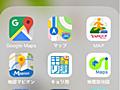 あなたはどの地図アプリを使いますか? - 東京ジオ鹿大学地理学科事務室