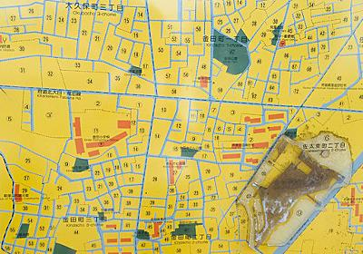 地味に読めない大阪の地名を巡りました :: デイリーポータルZ