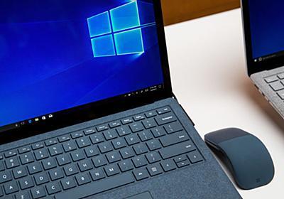 マイクロソフト、ユーザーに無断でWeb版OfficeをWindows 10に導入。強制再起動の報告も - Engadget 日本版