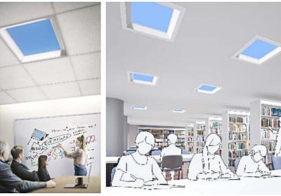 三菱の「青空のような照明」10月発売 朝焼け、夕焼けも再現 オフィスや病院に自然な光を - ITmedia NEWS