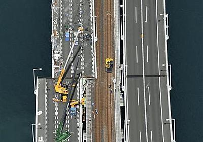 【台風21号】西日本高速、12日から関空連絡橋橋桁の撤去作業開始 月内にも鉄道の運行再開 国交相が見通し - 産経ニュース