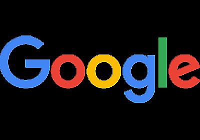 Google Japan Blog: 新しく登場したエモい絵文字たちをご紹介します