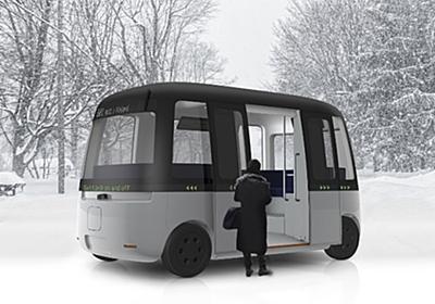 無印良品が手掛けた自動運転バス「Gacha(ガチャ)シャトルバス」がついに完成。プロトタイプが公開される : カラパイア