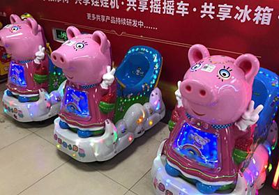 「中国スゴい!」「深圳スゴい!」って、それ本気で言ってる? | 文春オンライン