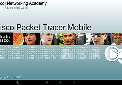 Cisco Packet Tracer Mobile (Android) をインストールしてみた   Buddit Consulting InfraTeam
