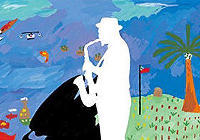小説掲載でたけし独立問題を報道しない「週刊文春」に林真理子が苦言!「忖度か。財務省を非難できない」|LITERA/リテラ