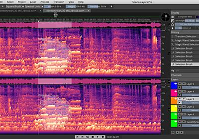 """音を写真のようにレタッチ処理できるSpectraLayersがSteinberg製品に移管。しかもSound ForgeやMelodyneとセットでソースネクストが12,800円の特売中!?     藤本健の """"DTMステーション"""""""
