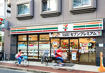コンビニ大手3社「コロナ決算」明暗分かれる。店舗の日販減はセブン2万円弱、ローソンファミマ5万円超 | Business Insider Japan