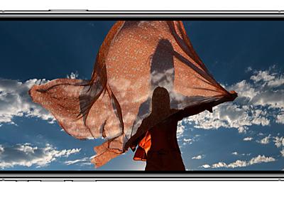 iPhone Xを買わない50の理由 - ITmedia NEWS