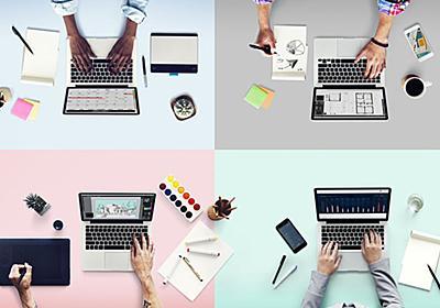 独学でWebデザインの知識が身につく!デザイナー初心者が絶対に抑えておきたいサイト・記事14選