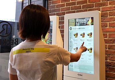 JR東日本の駅ナカ飲食店、セルフ決済端末「O:der Kiosk」を導入。レジ無人化の「未来型店舗」へ進化する狙いとは|モバイルマーケティング研究所|モジュールアップス