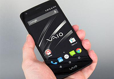 これが「VAIO Phone」だ!――最速レビュー (1/2) - ITmedia PC USER