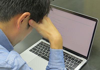 素人がプログラミングに挑んでみて見えた境地 | 最新の週刊東洋経済 | 東洋経済オンライン | 経済ニュースの新基準