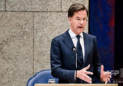 オランダ首相、母の最期をみとれず コロナ予防規則順守で 写真4枚 国際ニュース:AFPBB News
