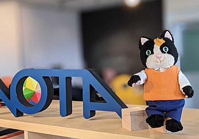 本当に役立つFAQ検索システムを目指して - Nota TechConf