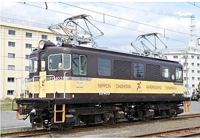 「欲しい方売ります」 鉄道会社がすごくそっけない感じで機関車を丸ごと売り出し中 - ねとらぼ