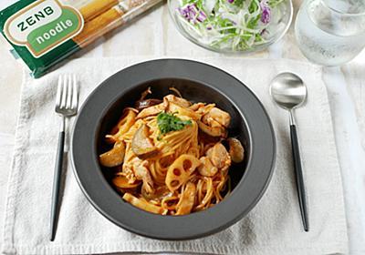 ダイエットに最適!パスタでもうどんでもない ZENB noodle でナポリタン♪ - ふぁそらキッチン