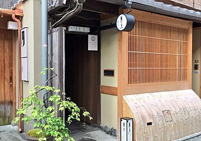1年半かけて京都の文房具・紙雑貨のお店を巡りまして。 - 青猫文具箱