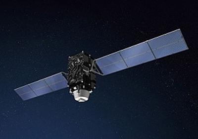 iPhone 7、iPhone 7 Plus、Apple Watch Series 2が、日本地域向け準天頂衛星システム「QZSS」(みちびき)に対応 | NEWS | Macお宝鑑定団 blog(羅針盤)